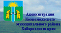 Администрация Комсомольского района